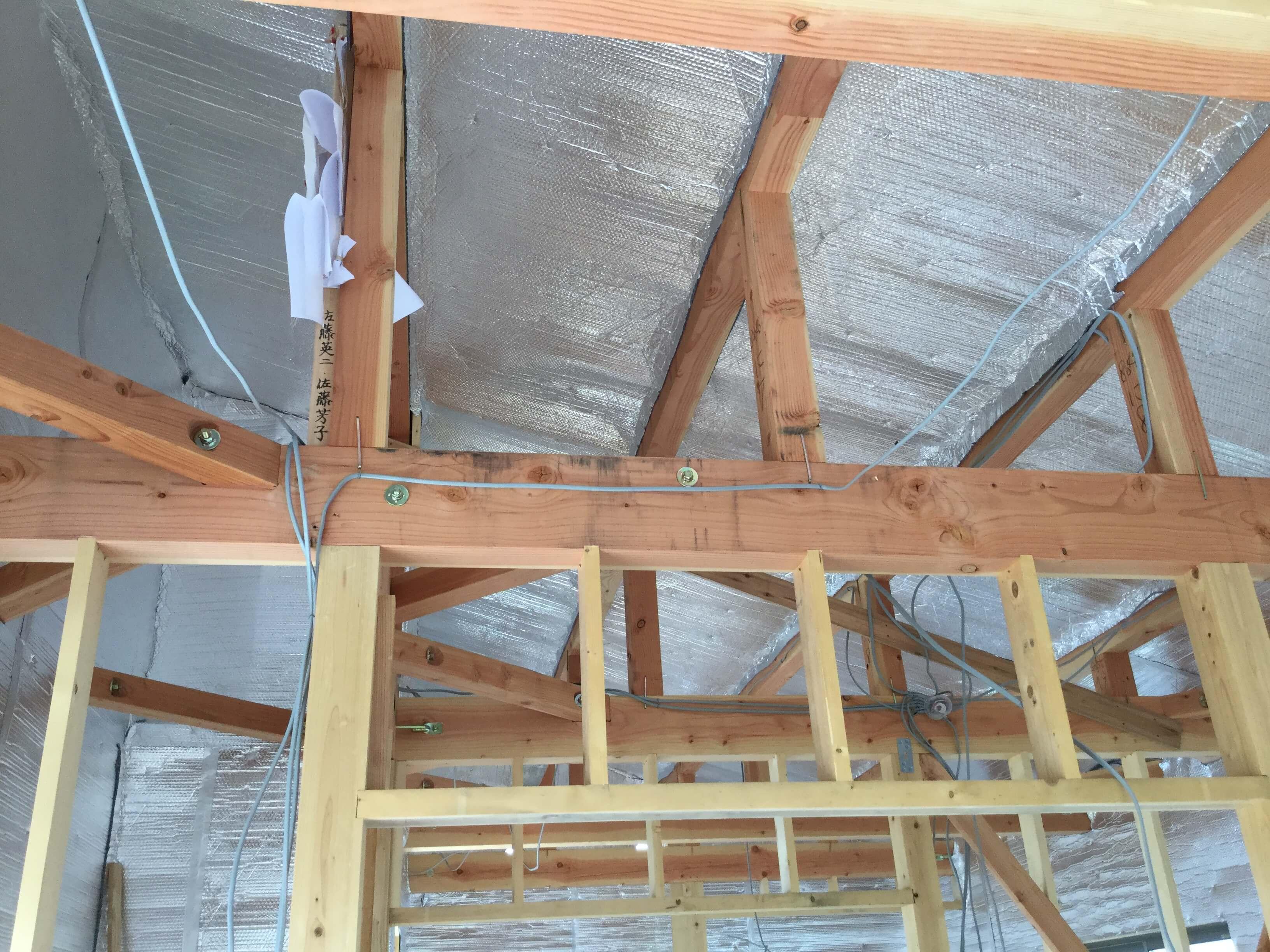 木造住宅 壁への施工 |山創株式会社|